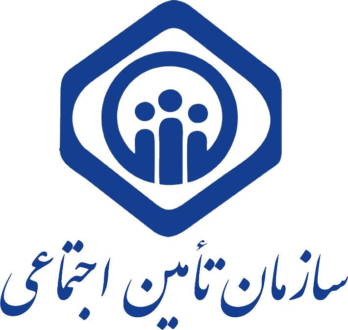 سازمان تامین اجتماعی استان کرمانشاه